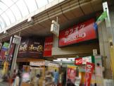 ビッグエコー 武蔵小山店