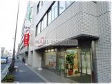 多摩信用金庫 錦町支店