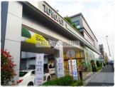 東京トヨペット 立川店