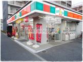 サンクス立川錦町店
