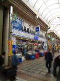 AOKI 武蔵小山店