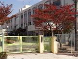神戸市立 星和台小学校