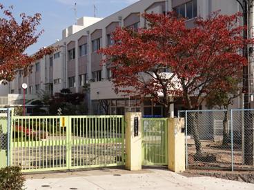 神戸市立 星和台小学校の画像1