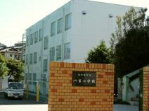 名古屋市立 八事小学校