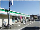 ファミリーマート西立川駅前店