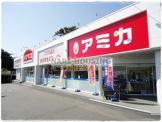 アミカ立川店