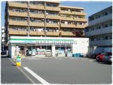 ファミリ―マート海田日野橋店