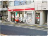 立川錦郵便局