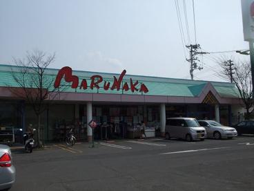 マルナカFC 多度津店の画像1
