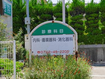 小山医院の画像4