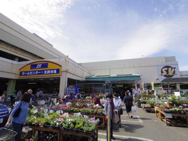 スーパーバリュー・練馬大泉店の画像1