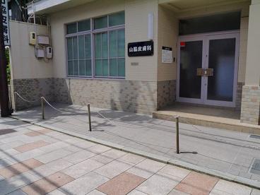山脇医院の画像5