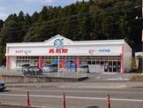 西松屋鈴蘭台店