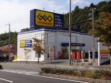 ゲオ鈴蘭台店