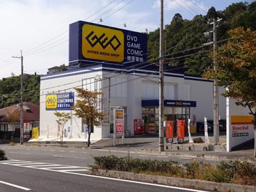 ゲオ鈴蘭台店の画像1
