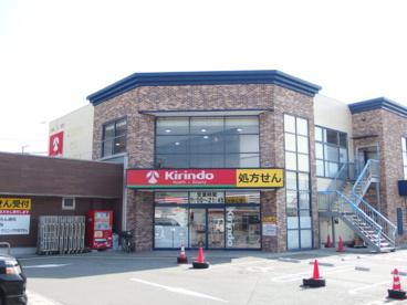 TSUTAYA西鈴蘭台店の画像1
