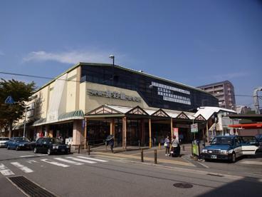 食彩館西鈴店の画像1