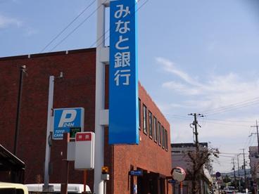 みなと銀行鈴蘭台支店の画像2