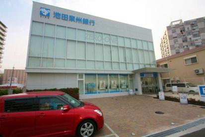 池田泉州銀行 津久野支店の画像2