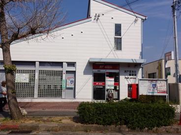 神戸星和台郵便局の画像2