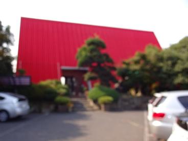 星和高原ゴルフセンターの画像1