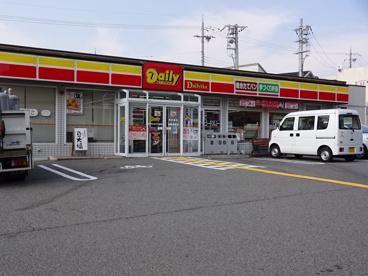 デイリーヤマザキ神戸ひよどり台店の画像1