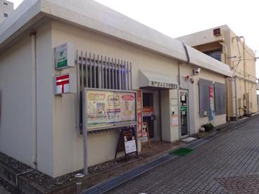 神戸ひよどり台郵便局の画像1