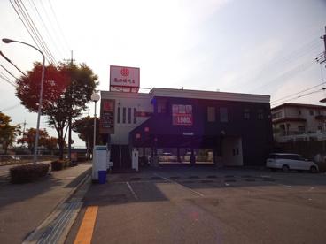 亀田精肉店星和台店の画像2