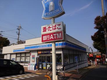 ローソン・神戸鳴子二丁目店の画像1