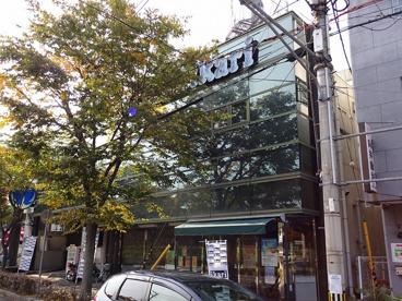 いかりスーパーマーケット西鈴蘭台店の画像1