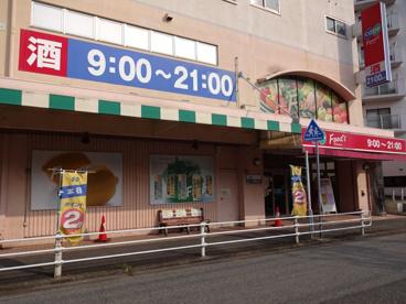 コープ鈴蘭台東店の画像1