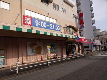 コープ鈴蘭台東店の画像2