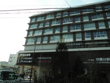 神戸市北区役所の画像1