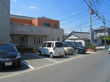 医療法人 おかもと歯科医院の画像2