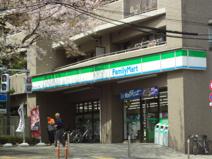 ファミリーマート西小山4丁目店