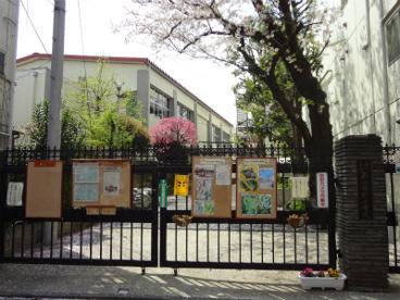 品川区立第四日野小学校の画像1