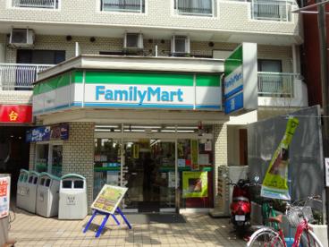 ファミリーマート不動前店の画像1