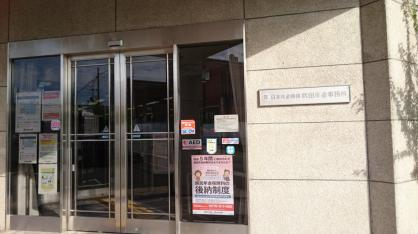 吹田年金事務所の画像2