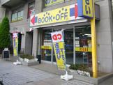 ブックオフ赤羽駅東口店