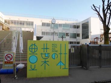 品川区立小中一貫校豊葉の杜学園(小学校)の画像1