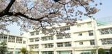 大田区立入新井第四小学校