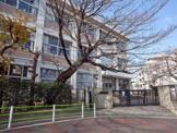 大田区立松仙小学校