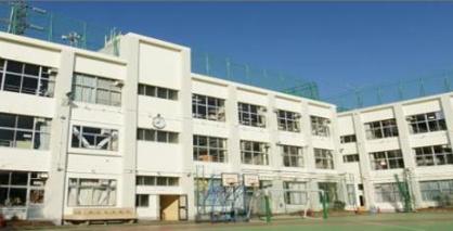 大田区立洗足池小学校の画像1