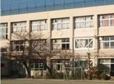 大田区立南蒲小学校
