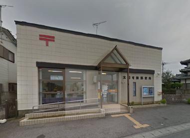 太田竜舞郵便局の画像1