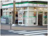 ファミリーマート立川駅南口店