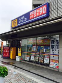 GEO(ゲオ)千里丘駅前店の画像1