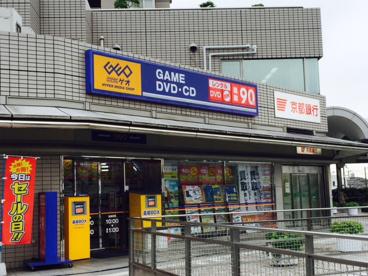 GEO(ゲオ)千里丘駅前店の画像2