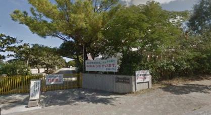 那覇市立金城小学校の画像1