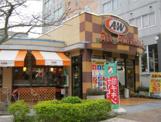 A&W 那覇金城店